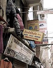 Buddhas shop
